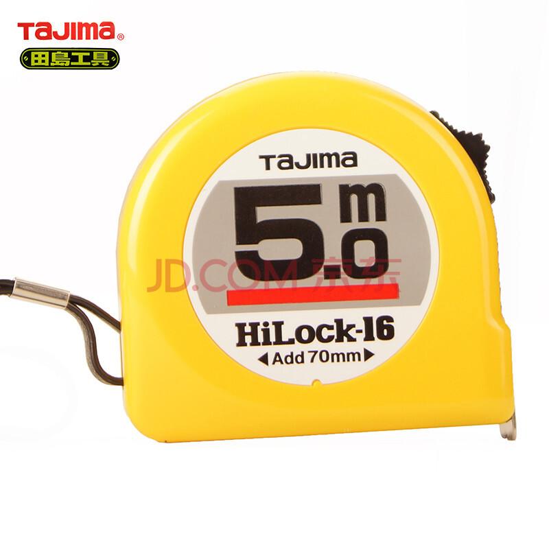 田岛(tajima)测量工具公制钢卷尺系列cl pld(颜色随机) l16-50