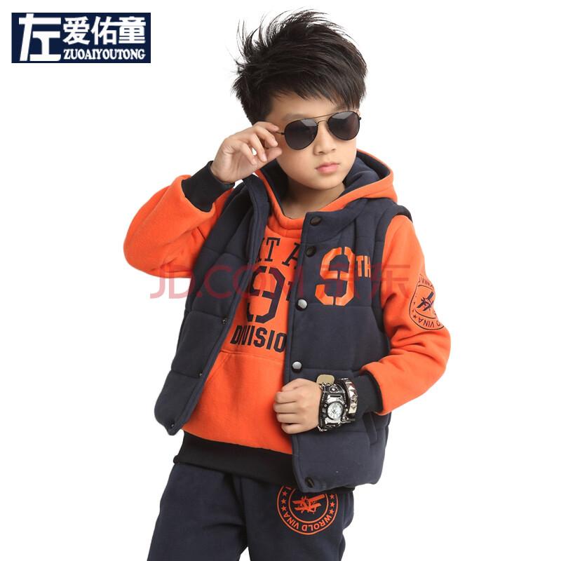 运动服三件套中大儿童卫衣套装男宝宝衣服小孩棉衣