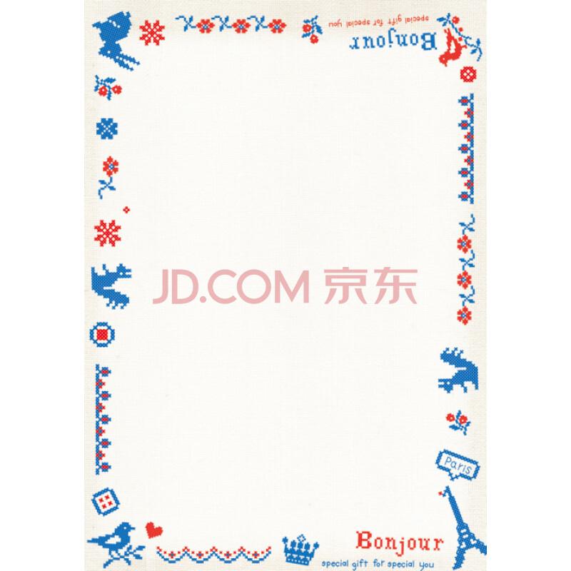 信纸花边 a4纸_信纸花边图_a4信纸花边图_亿库素材网