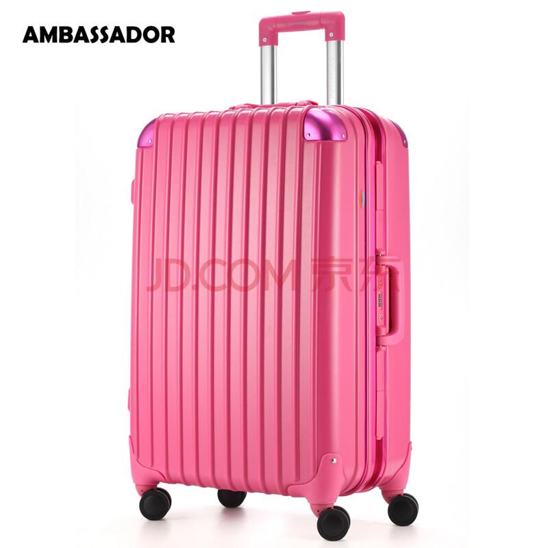 ambassador大使拉杆箱旅行李箱包29寸pc超大磨砂铝框托万向飞机轮美