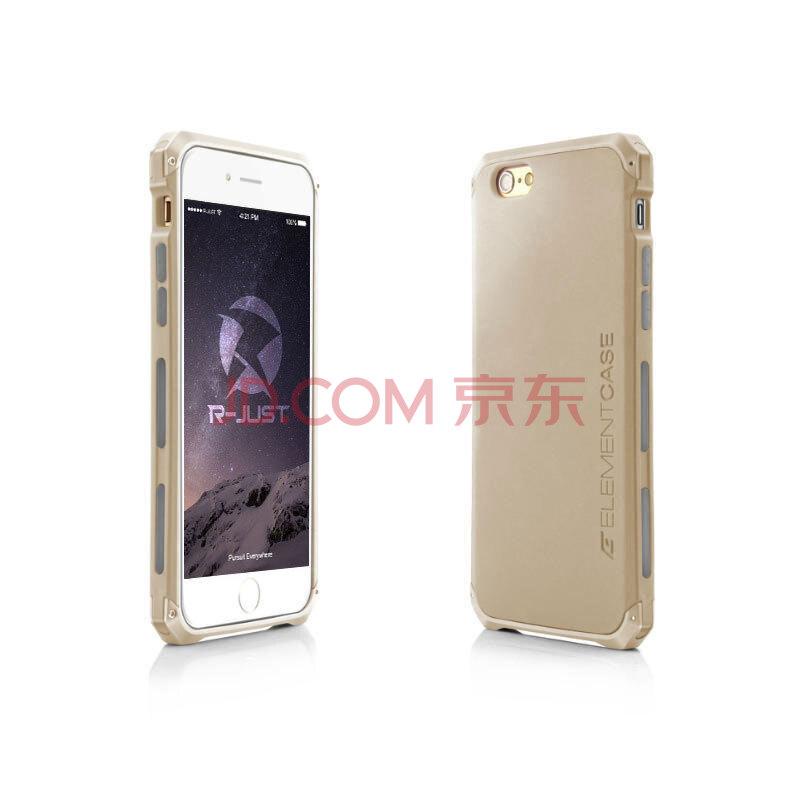 7寸苹果金属边框铝合金手机壳 超薄手机套 香槟色