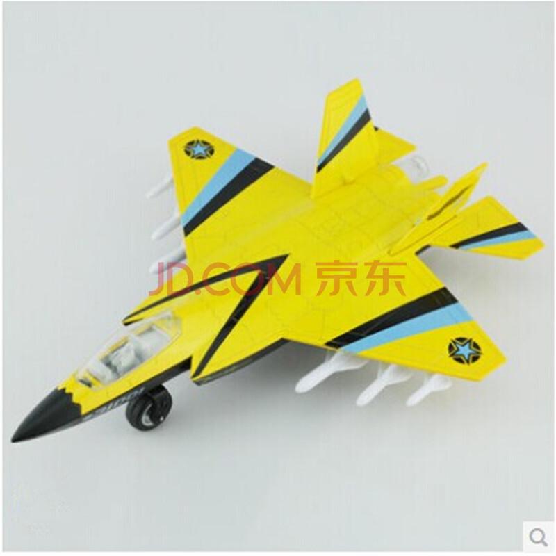 【彩珀】彩珀正品歼31飞机模型合金战斗机模型成飞车