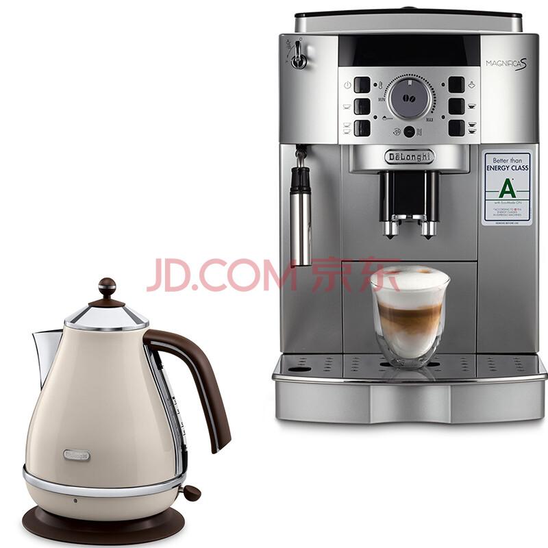 意大利德龙(Delonghi) ECAM22.110.SB KBO2001(奶油白)全自动咖啡机 意式 欧洲原装进口电水壶组合套装