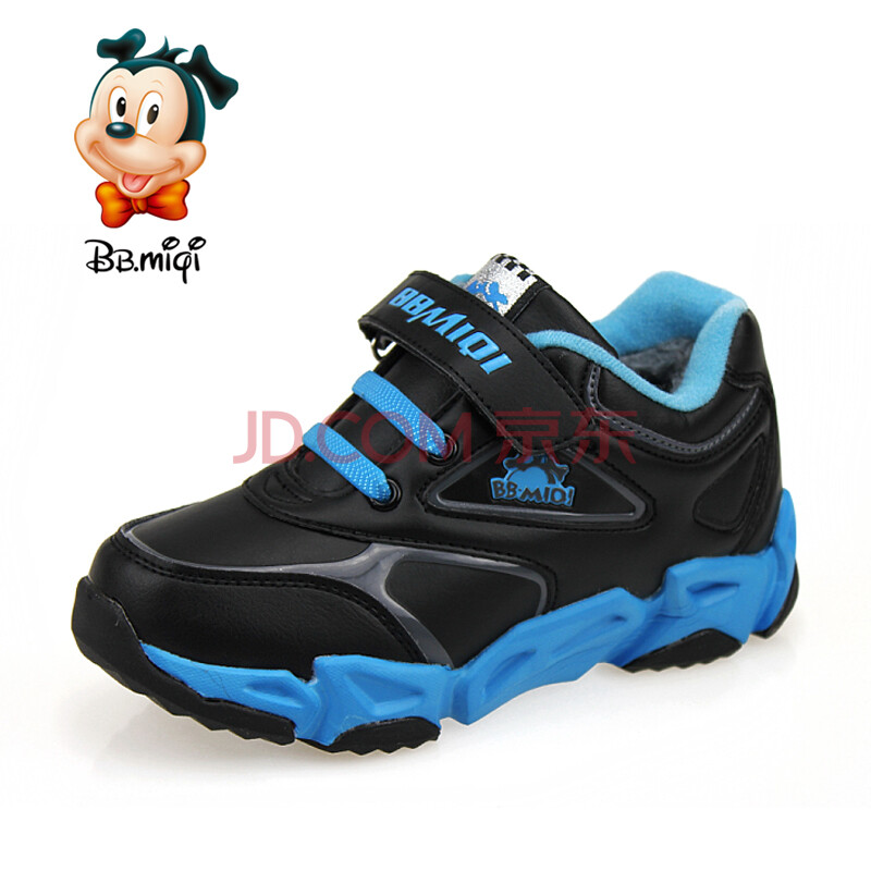 百变米奇童鞋儿童运动鞋男童鞋子秋冬款2013新款韩版
