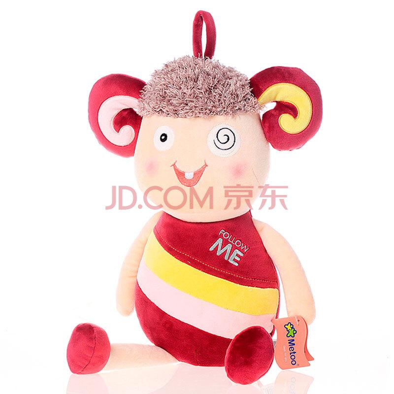 正品 缤纷羊布娃娃 毛绒玩具公仔情侣羊宝宝 羊玩偶 吉祥物 节日礼品
