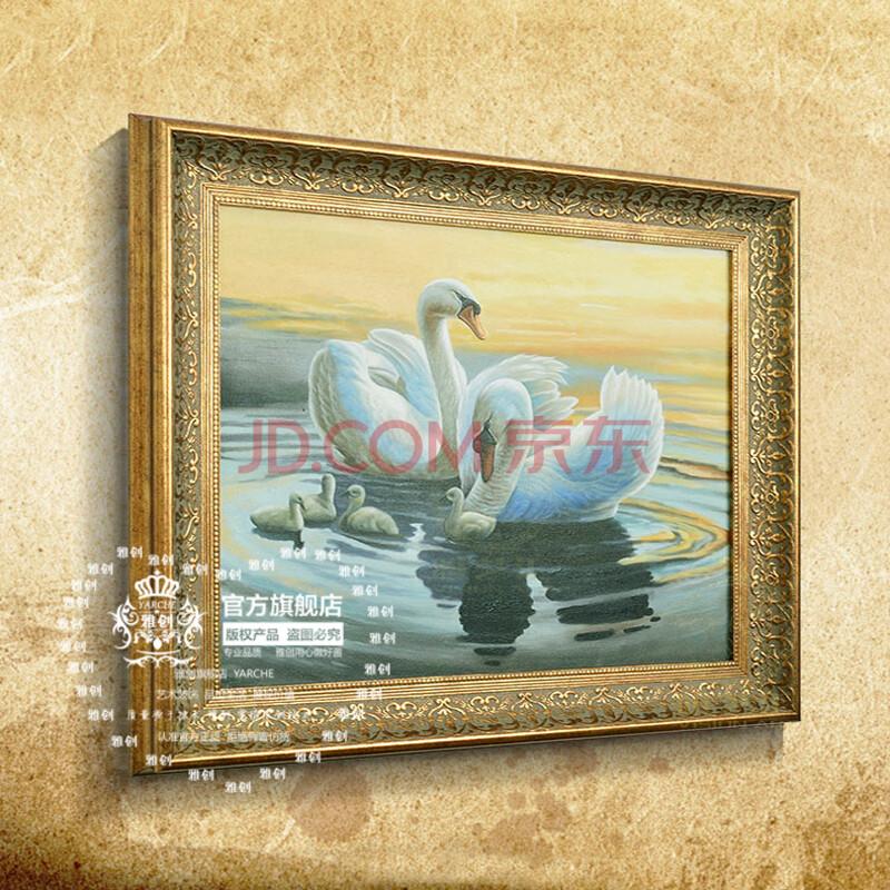 雅创 纯手绘现代欧式装饰画天鹅湖风景画油画玄关餐厅