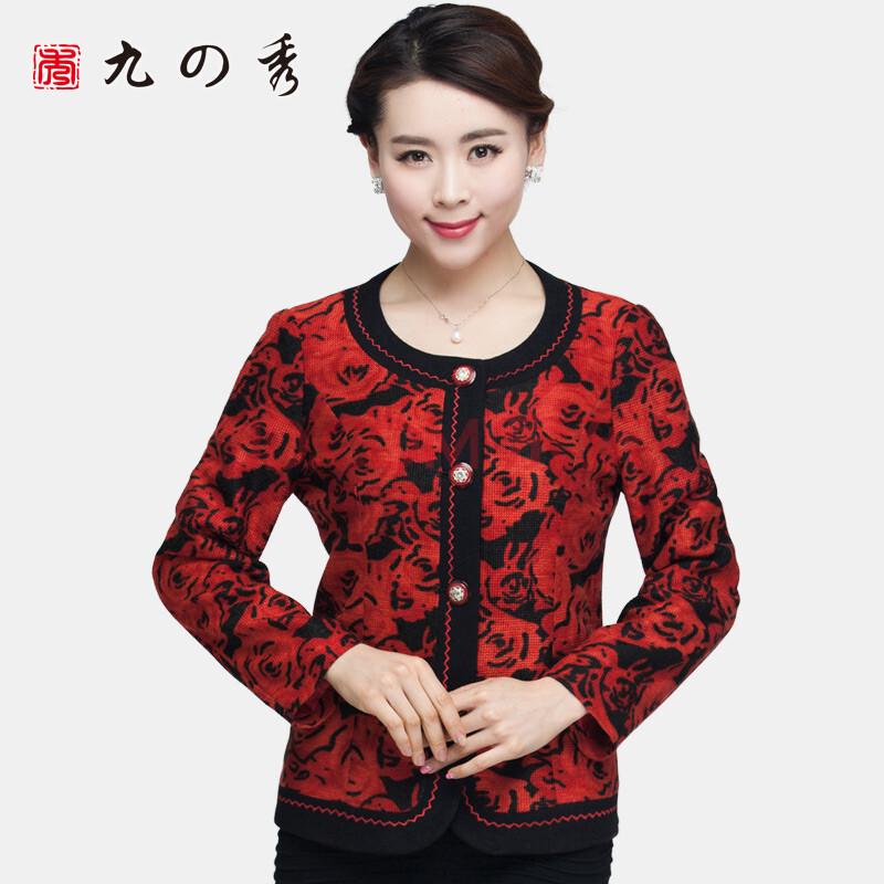 2014秋装新款针织衫外套九之秀中年女装开衫大码妈妈装 红色玫瑰花 xl