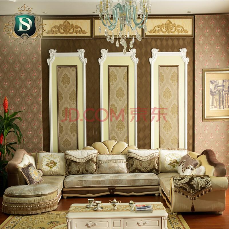 大户型高档欧式布艺沙发组合 u型新古典 后现代 简欧沙发 大户型欧式图片