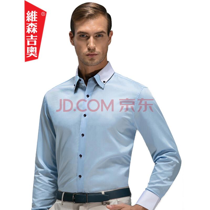 维森吉奥 秋装纯色男士商务休闲衬衫 男 长袖衬衫 修身衬衣 6201331