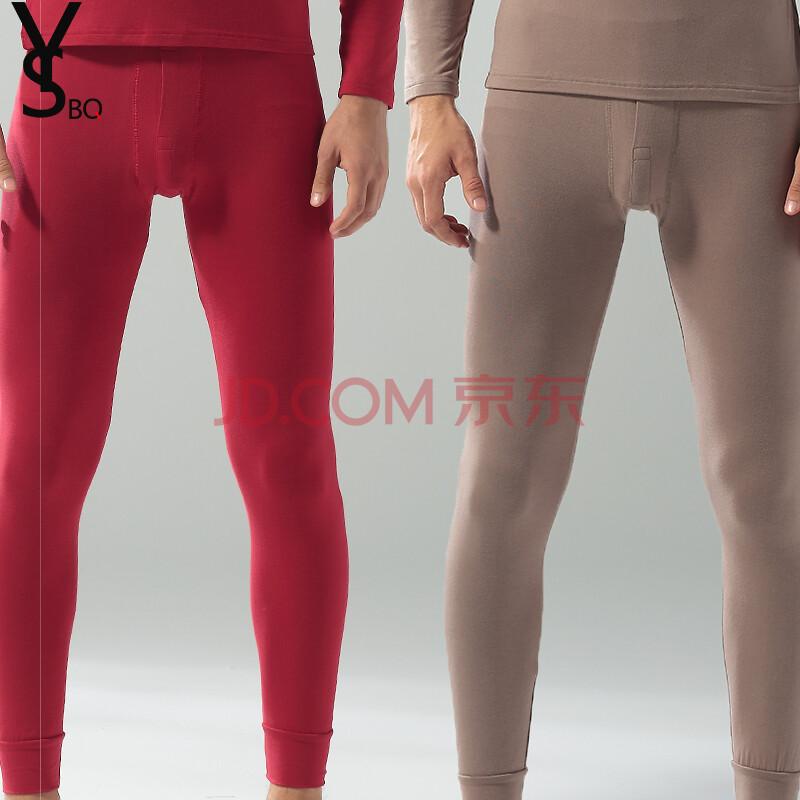 娅诗贝祺 男士秋裤 男装莫代尔2件装 太空舱设计打底裤薄款保暖裤紧身