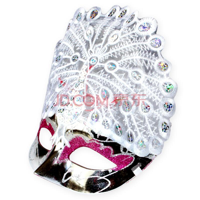 万圣节派对道具化妆舞会高档公主面具 动物孔雀面具带