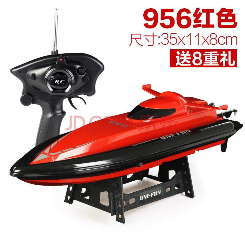 超大儿童电动玩具船航模轮船模型游艇赛艇水冷电机