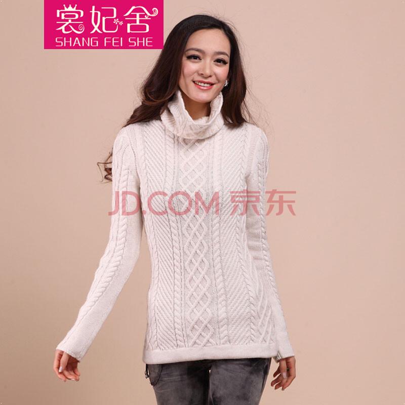 裳妃舍女式羊绒衫秋冬装新款韩版针织衫加厚阿兰花修身型打底衫毛衣羊