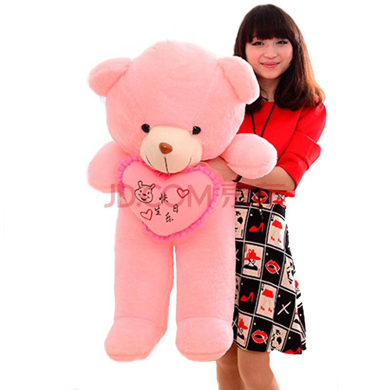 宝公仔娃娃多款love抱心泰迪熊毛绒玩具抱枕抱抱熊诚达娃娃送女孩lo裙大号领图片