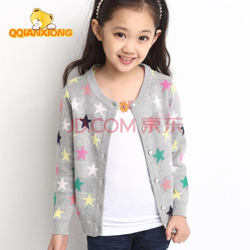女童毛衣开衫外套儿童童装2014秋装女大童新款纯棉衫