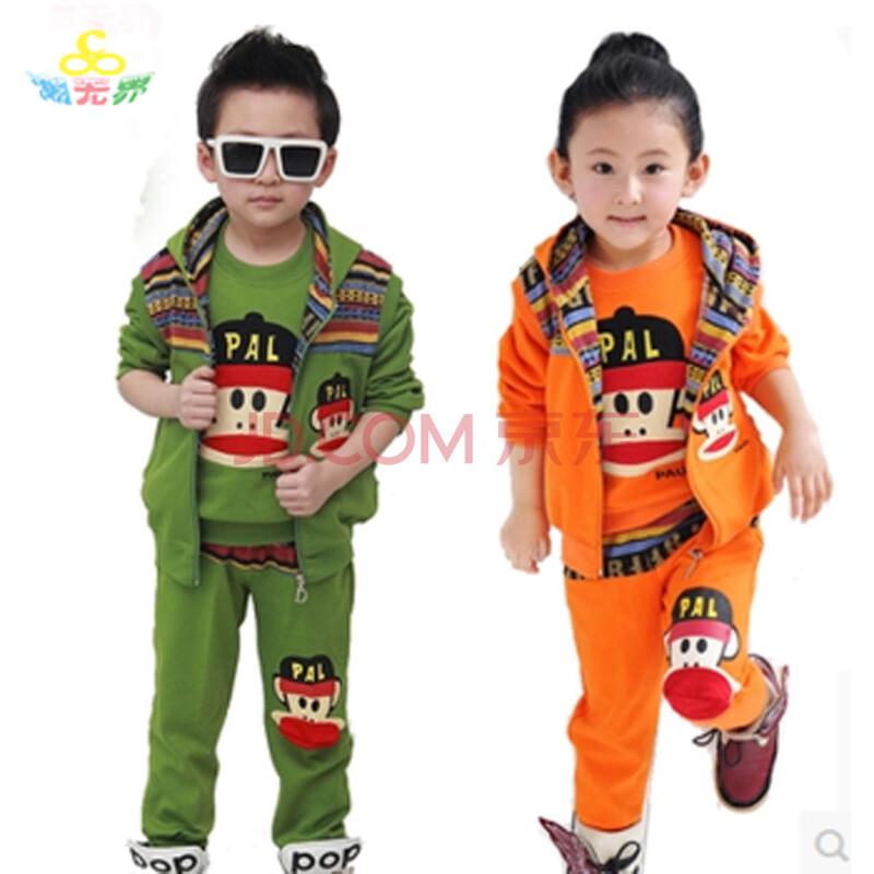 运动套装3-4岁儿童套装韩版新款秋装女童小女孩衣服