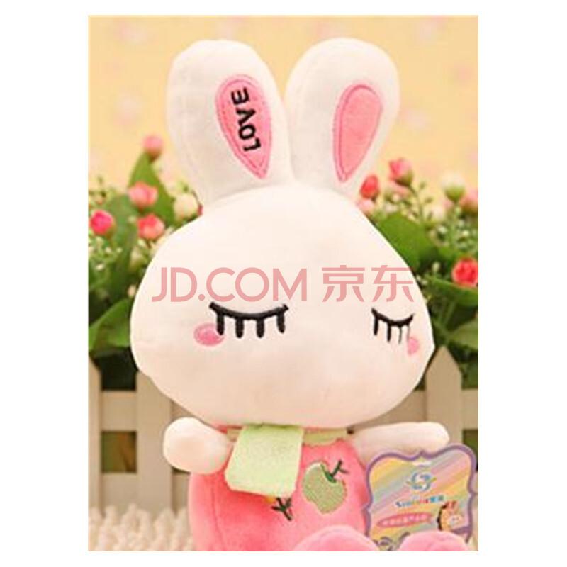 luckyted可爱卡通love兔毛绒玩具小兔子布娃娃