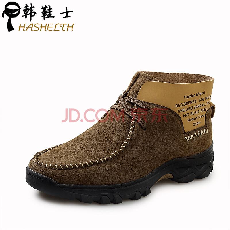 韩鞋士秋冬新款马丁靴男士皮鞋休闲高帮货到付款男