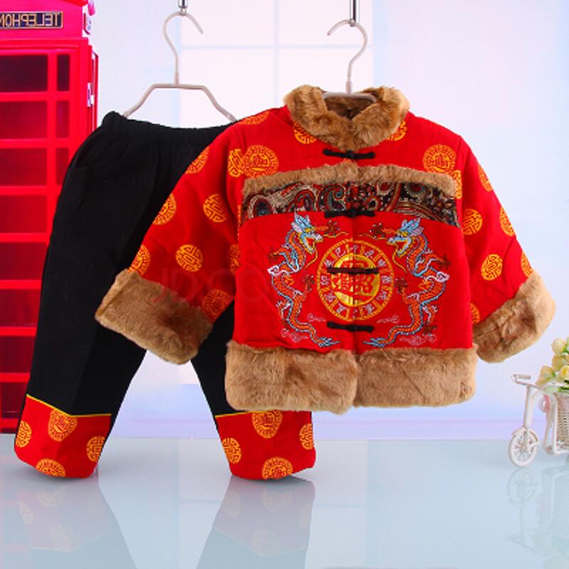 套装儿童周岁礼服棉袄两件套纯棉外出服