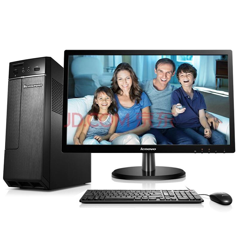 联想(Lenovo)H3060 台式办公电脑整机(I3-6100 4G 500G DVD 无线网卡 蓝牙 三年上门 Win10)20英寸