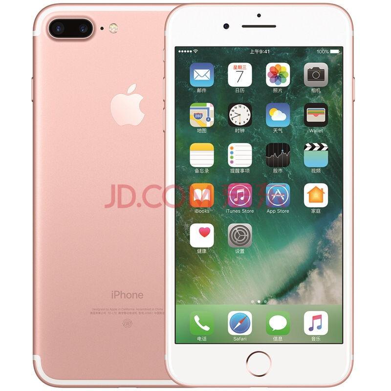 Apple 苹果iPhone7 plus手机 玫瑰金 128G一年碎屏保套装