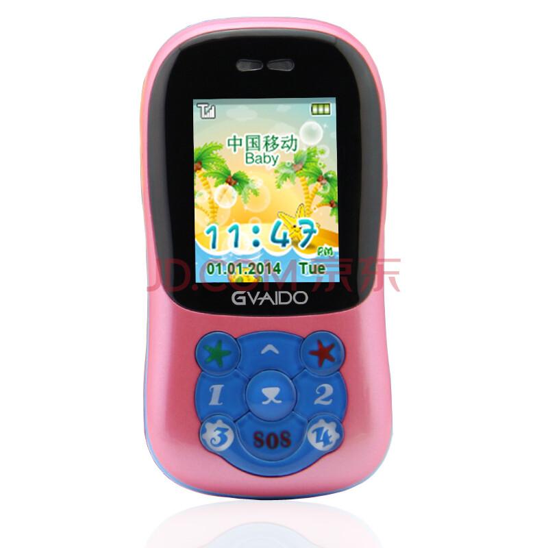 儿童手机gps定位 低辐射