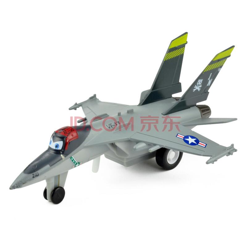 合金飞机总动员战斗车达斯蒂斯基帕儿童玩具 厄科
