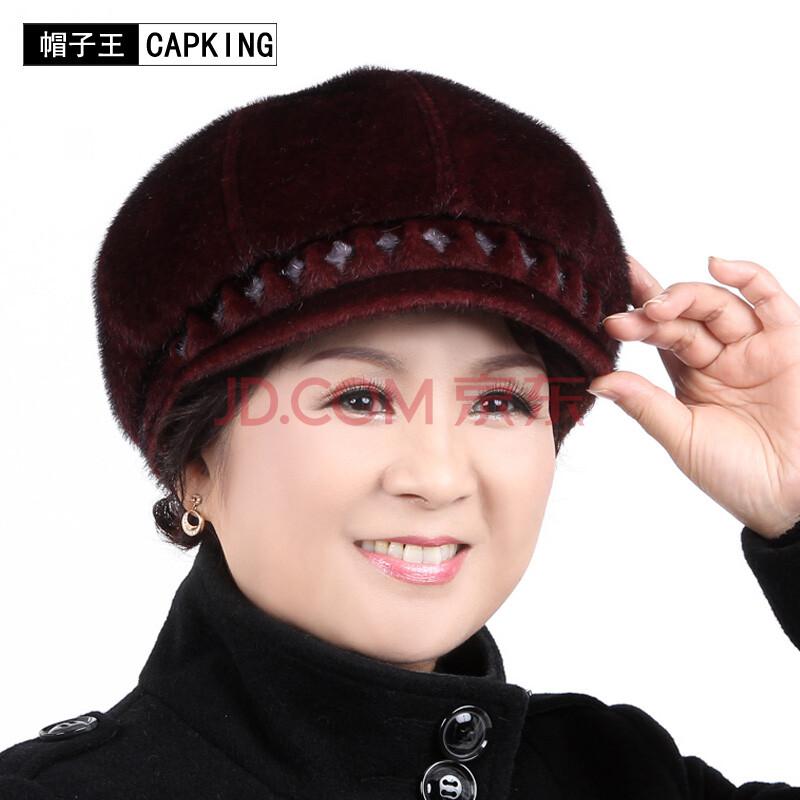 2014中老年女帽子秋冬帽 中老年帽子女士时装帽 老年人帽子妈妈帽 酒