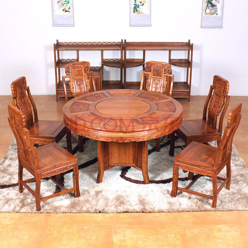 粤顺 红木餐桌 红木家具 实木餐厅饭桌 仿古黄花梨木圆餐桌餐椅套装63