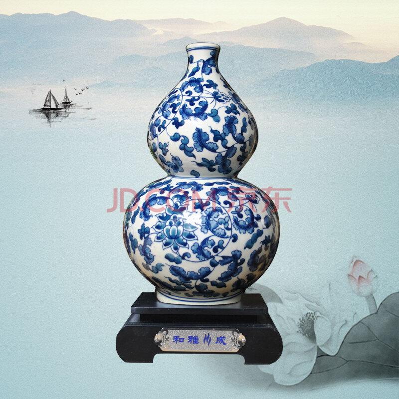 青花瓷葫芦瓶