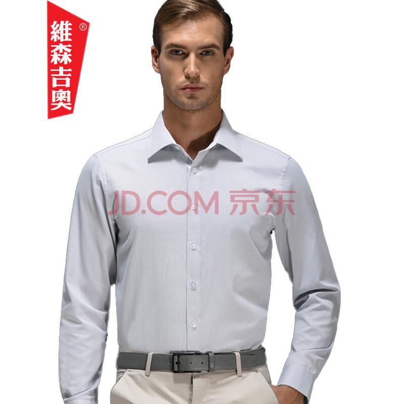 维森吉奥 秋装纯色男士商务休闲衬衫 男 长袖衬衫 修身衬衣 6209331浅