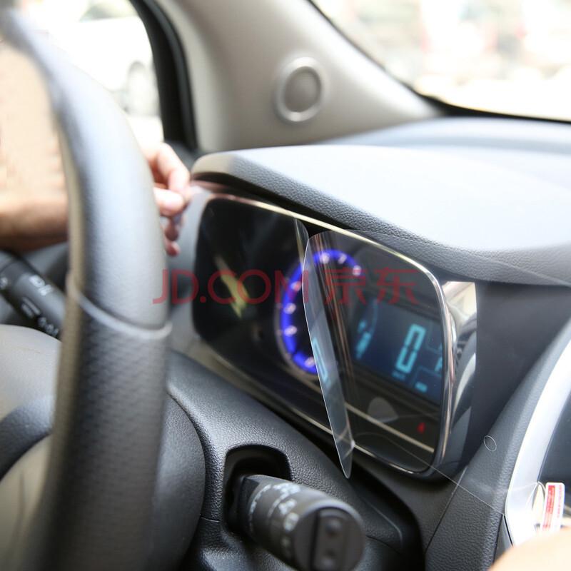 华饰 雪佛兰创酷仪表盘保护膜 导航显示屏贴膜 创酷改装 创酷专用