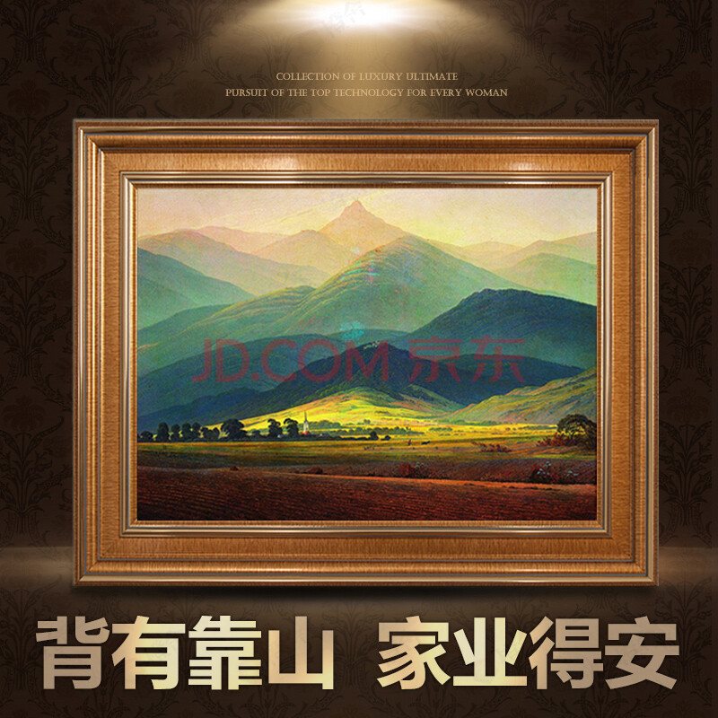 雅创 欧式风景油画客厅玄关挂画沙发背景墙画有框装饰图片