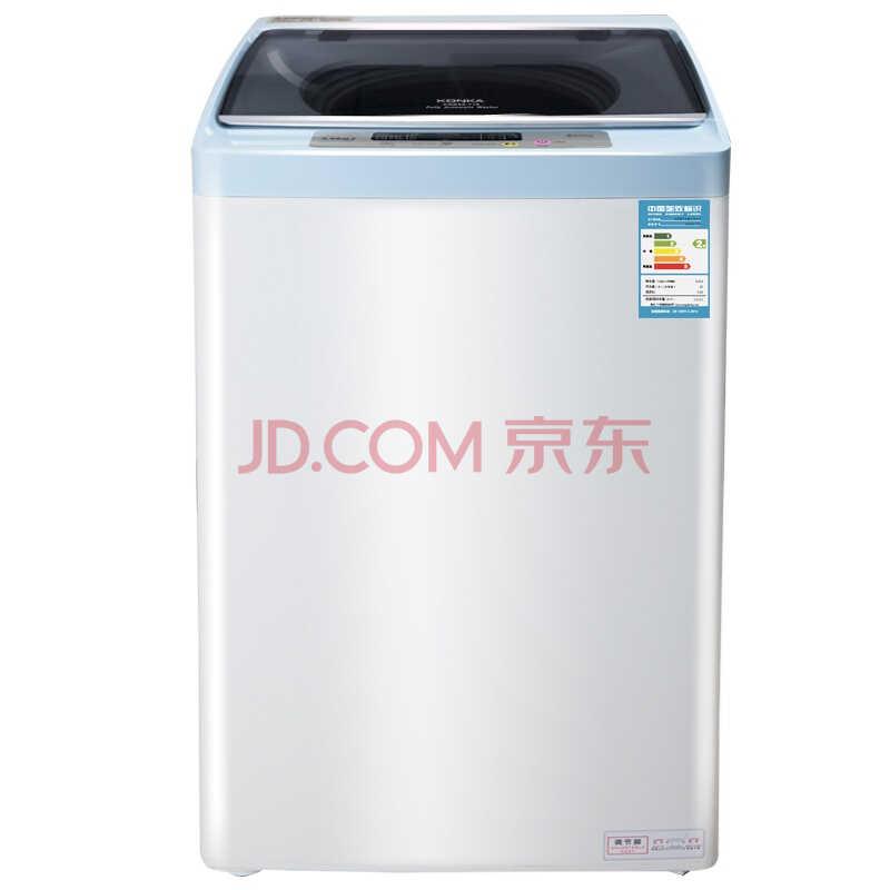 康佳(KONKA)XQB56-712 5.6公斤 全自动波轮洗衣机 不锈钢內桶(银灰色))