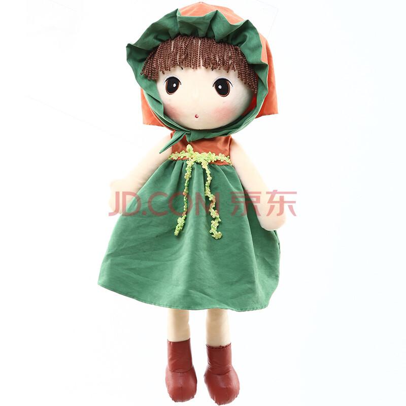 可爱菲儿布娃娃毛绒玩具公仔小女孩创意玩偶儿童生日