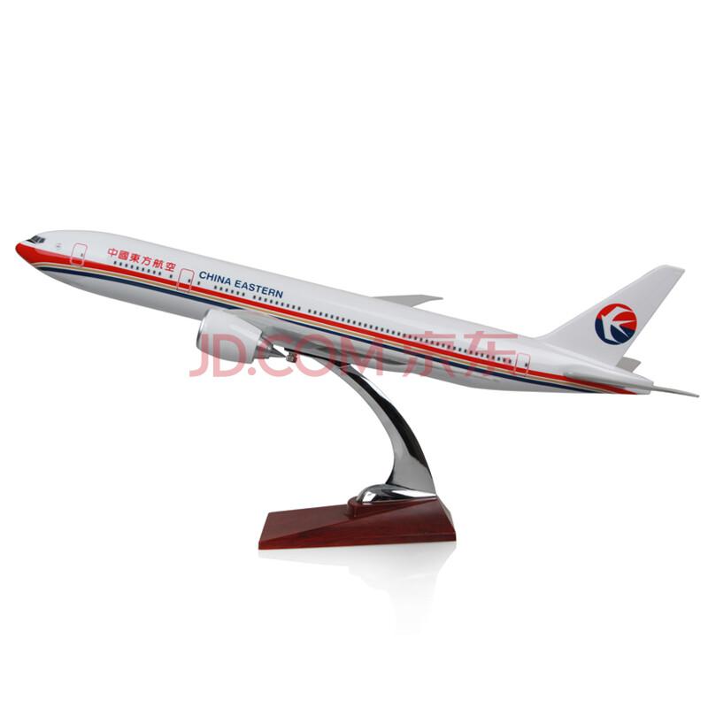 飞机模型东航空客a320波音737波音777