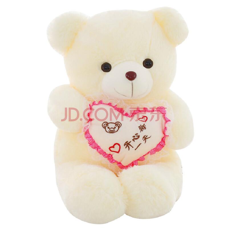 超大号可爱毛绒玩具抱抱熊泰迪熊布娃娃公仔大熊猫玩偶生日礼物女孩