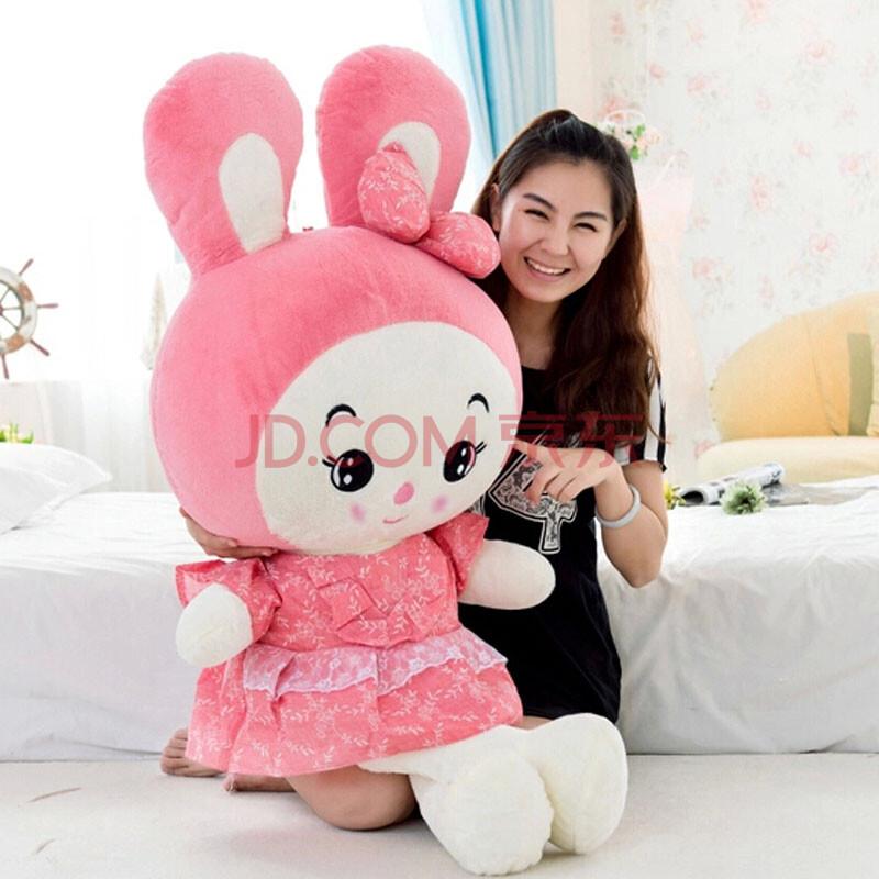 可爱公主兔超大号公仔布娃娃毛绒玩具玩偶送儿童女孩女友生日礼物