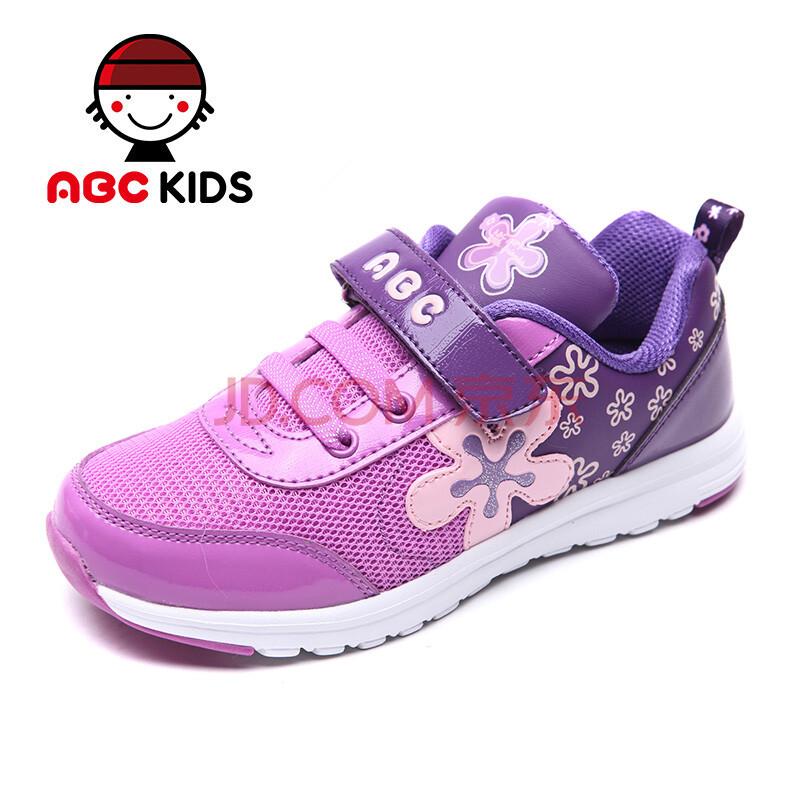 正品女童运动鞋