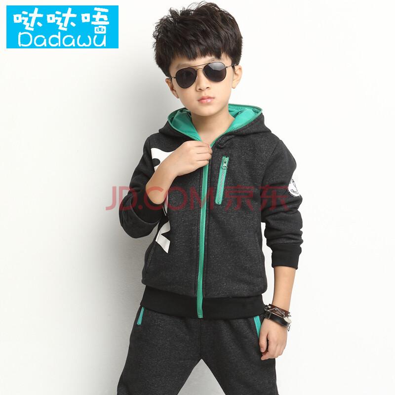 哒哒唔冬季儿童服装套装男童拉链连帽两件套装5091