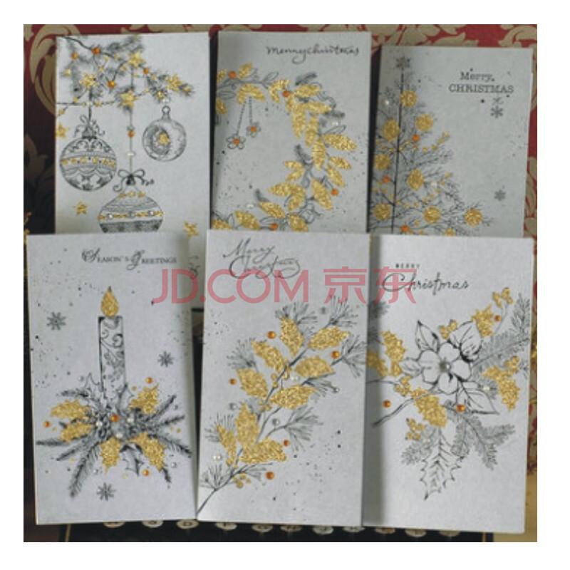 伊和诺拾风贺卡cs-1506手绘银妆圣诞卡片素雅