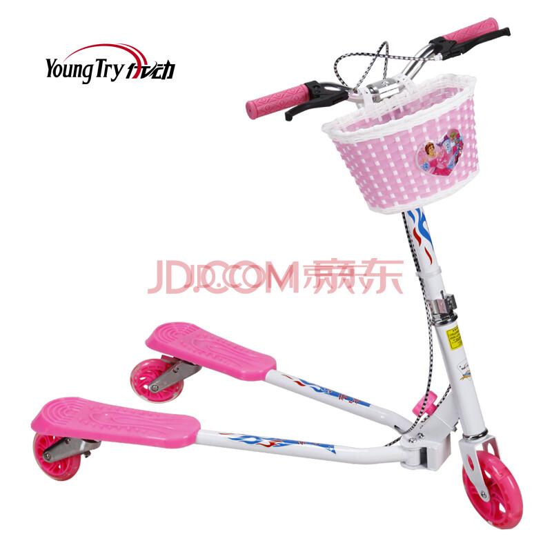 优动 儿童滑板车 剪刀车