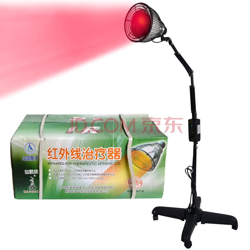 仙鹤红外线理疗灯神灯治疗仪烤电烤灯