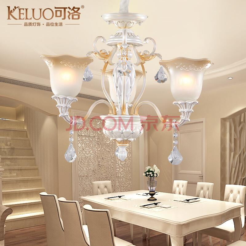 可洛欧式灯具奢华卧室吊灯客厅水晶吊灯餐厅灯具法式田园灯饰306 红色图片