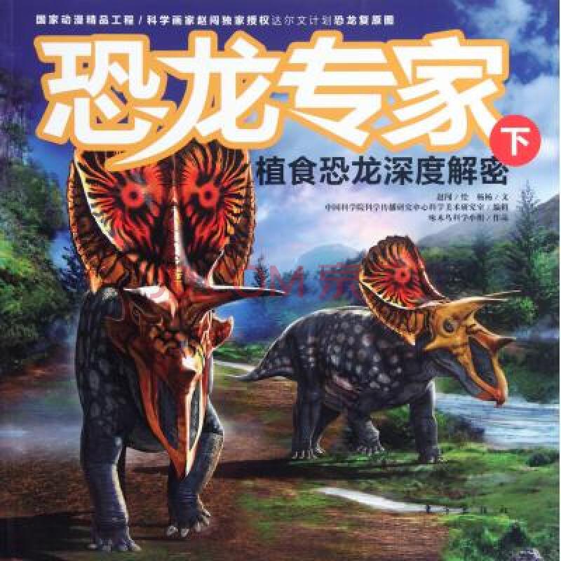 可爱恐龙画画图片