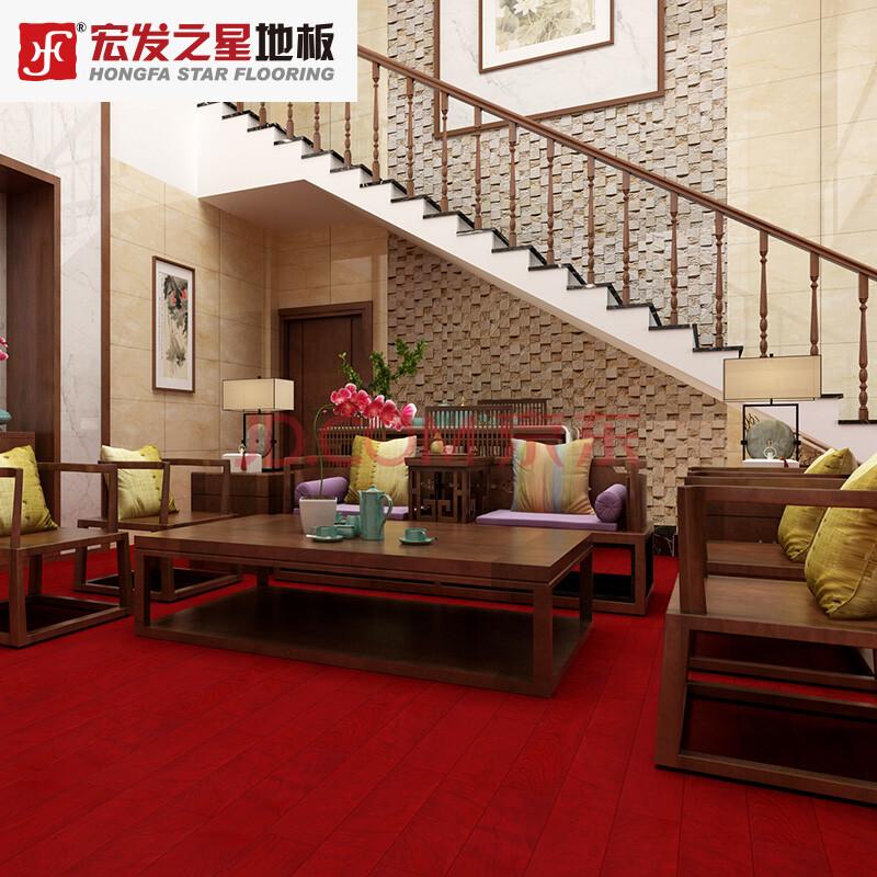 之星地板实木复合地板地暖适用优于国标环保古夷苏木15mm厚 天然木纹