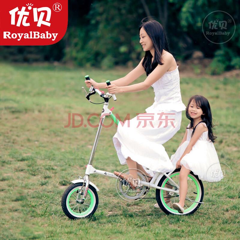 优贝儿童自行车可折叠单车