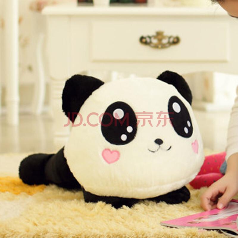 聚可爱 创意可爱趴趴熊猫公仔抱枕娃娃大号毛绒玩具情人节送女生日