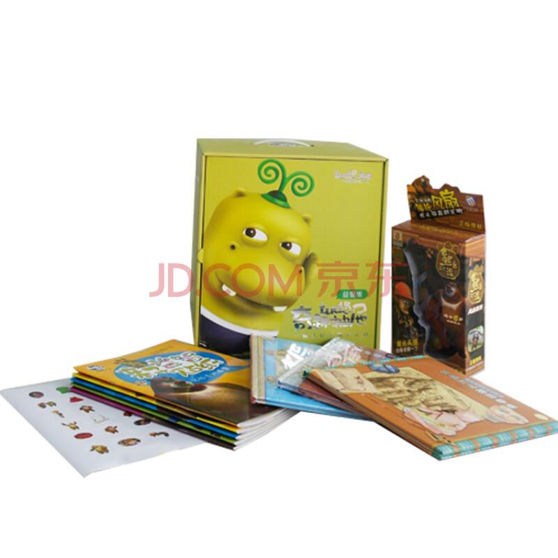 益智礼盒3-6岁 儿童生日礼物