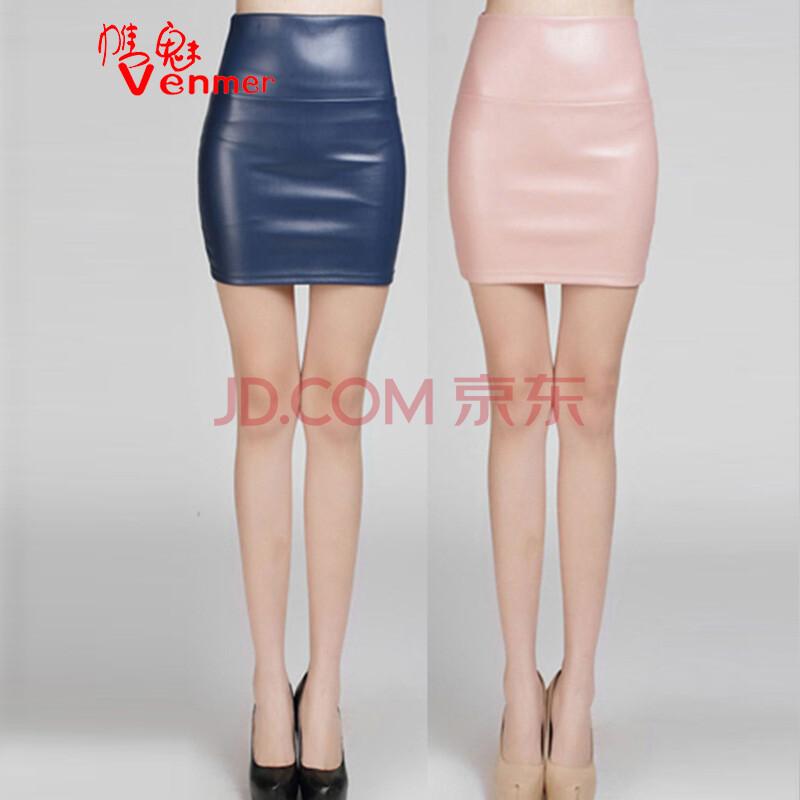 美女pu皮裙高腰显瘦半身裙包臀裙短裙一步裙皮裙子
